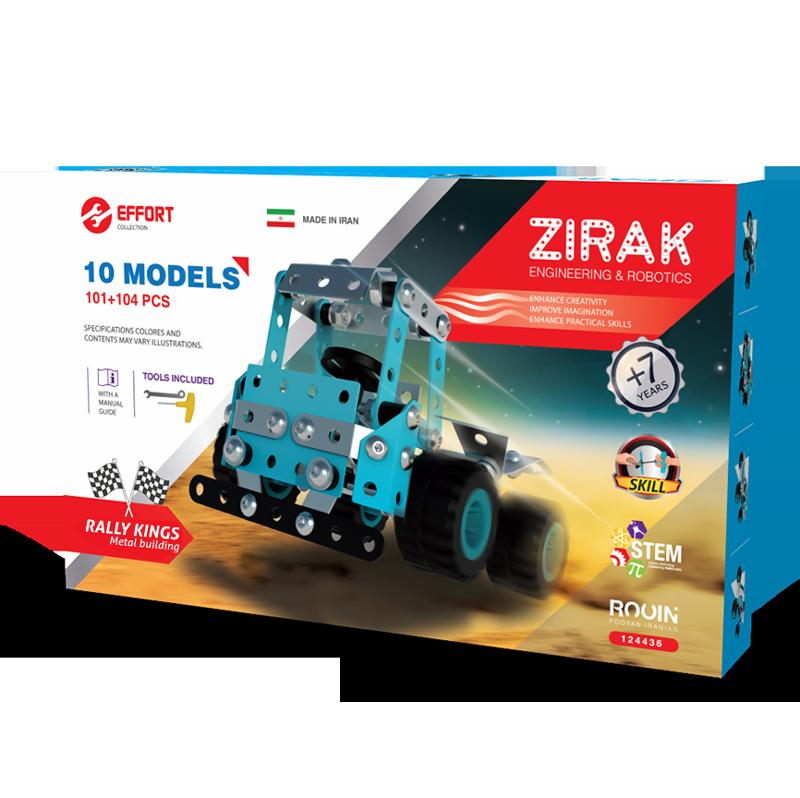 اسباب بازی ساختنی زیرک -10 مدل